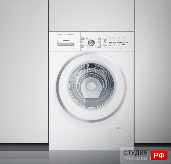 Washing Machine Themed Cake